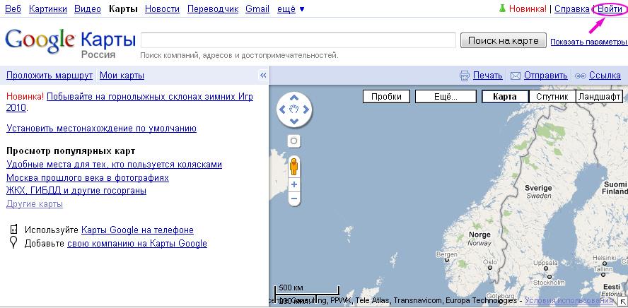 Как сделать карту от гугл для сайта 19
